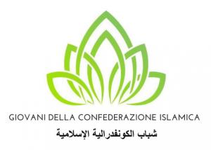logo giovani federazione islamica